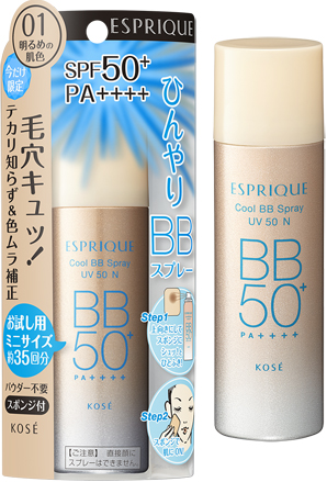Esprique Cool BB Spray UV 50